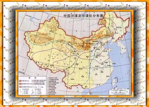 中国治?#22478;?#21518;地图